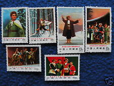 P.R China 1970 Sc#1047-52(N1-6) Set MNH VF