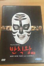 "KOREAN MOVIE ""The Foul King"" DVD/ENG SUBTITLE/REGION ALL/ KOREAN FILM"