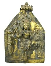 Brass God Bhairava Vintage old Antique Hindu God Idol Collectible Home Decor Art