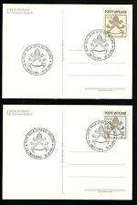 Postal History Vatican City H&G #_ Cards FDC Pope John Paul II 6/22/1981 Set 2