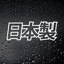 Made In Japan Car Sticker - JDM JAP Tuner Drift Stance Tengoku Japanese AE86 S14