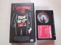 FRIDAY THE 13TH PART 2 Beta Video  japanese  movie Rare