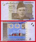 PAKISTAN 5 rupees rupias 2009 Pick 53b new SC / UNC
