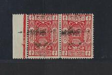 JORDAN 1924 VISITS OF KING HOSSEIN IN GOLD ON 1/2 pi PAIR YEAR ERROR 432 INSTEAD