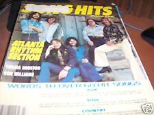 Song Hits Magazine July 1977 Atlanta Rhythm Section