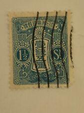 Japan postage stamp used Scott#117