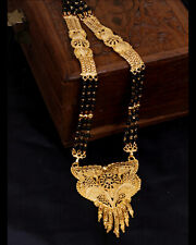 South Indian Traditional Gold Tone Black Bead Pendant Mangalsutra Bridal Jewelry