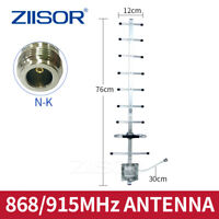 868M 915MHz Yagi Directional Antenna for IoT LoRa WiFi N Type Female High Gain
