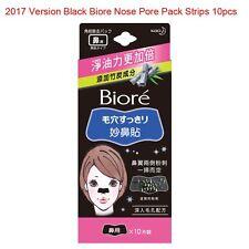 [2017 Version] Black Kao Biore Charcoal Nose Pore Pack Strips