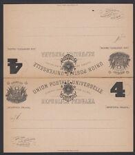 PERU, 1884. Double  Post Card  H&G 20, Mint
