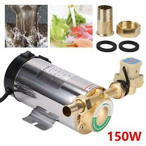 150W Water Booster Mains Pressure Shower Pump Electric Home Boost Domestic