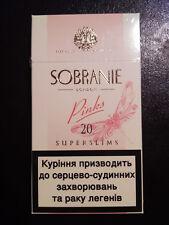 Collection RARE BOX SOBRANIE PINKS Collectible Cigarettes