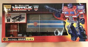 Takara Tomy Transformers Encore 01 Reissue Japan Import G1 Optimus Prime 2007