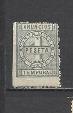 3316-SELLO FISCAL ALTO VALOR AÑO 1880 REVENUE 1 PESETA