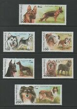 Thematic Stamps Animals - SOMALI REP 1997 DOGS  6v mint