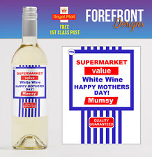 Personalised Supermarket Value Wine Bottle Label, Funny, Spoof,Perfect Birthday