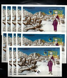 / 13X SOMALIA - MNH - DAKAR - NATURE - 2002