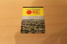 OLYMPIC GAMES TOKYO 1964 - OFFICIAL POSTCARD COLLECTION + HOLDER
