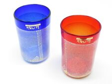 """Set of Hizen Bidoro """"Blue & Red Tumblers with Silver Leaves"""" (Made in Saga)"""