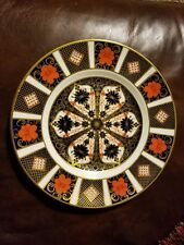 "Royal Crown Derby English Bone China ""Old Imari"" Salad Plate #1128 XXXVII, 8.5in"