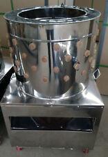 Rupfmaschine, Nassrupfmaschine, MIT WASSERSPÜLUNG, 60cm Durchmesser