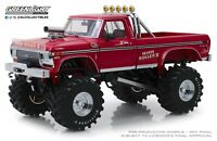 1979 Ford F-250 Monster Truck High Roller II Greenlight 1:18 Diecast IN STOCK