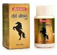 Baidyanath Virya Shodhan Bati 60 Tablets Useful in Strength, Vitality & Vigour
