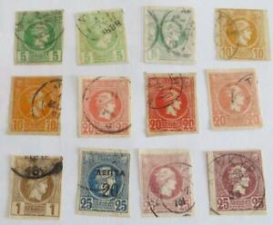 Greece 1889 - 1900 Hermes small collection used