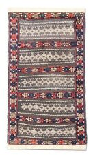 Vintage Striped Oriental Rug Hand Made Traditional Grey Area Rug 75 x 133 cm