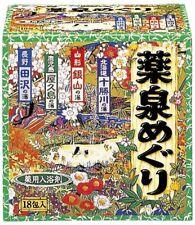 Japanese Onsen Hot Spring Salt Bath Powder 30g x 18packs Yakusou Meguri Healing