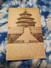 Postcard Rue du Midi Chinese Art The Temple of Heaven in Peking French unposted