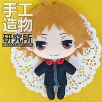 Anime Persona 4 Yosuke Hanamura Handmade Hanging Plush Doll Toy Keychain Bag