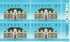 1989 Canada Sc#1181 High Values Architecture PLATE BLOCK FROM PLATE 2