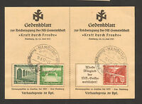 RARE 1937 STAMP GERMANY Gedenkblatt KRAFT DURCH FREUDE SST Hamburg 10.6.37