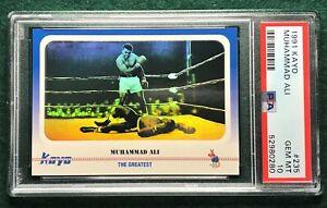 1991 Kayo Boxing #235 Muhammad Ali SP - PSA 10 Gem Mint - Low Pop!