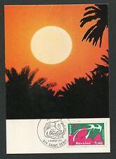 FRANCE MK 1977 REUNION FLORA FAUNA MAXIMUMKARTE CARTE MAXIMUM CARD MC CM d4257