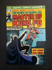 Special Marvel Edition #16 (1974) NM 2nd Shang-Chi (Master of Kung Fu)
