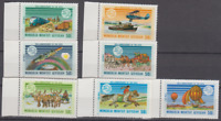 PP189- MONGOLIA STAMPS 1974 1ST ISSUE UPU/TRAIN/SHIP/HORSES/REINDEER/PLANE MNH