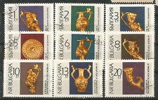 BULGARIA Scott# 1535-1543 Il tesoro de Oro, 1966