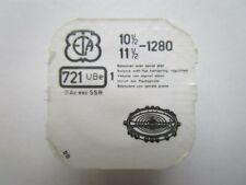 """complete Swiss watch movement part Eta 10½""""', 11½""""' cal. 1280 balance"""