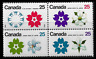 Canada Stamps - Block of 4 - Expo '70 #508@511 (511a) - MNH