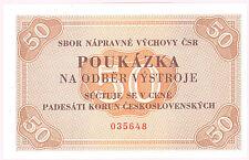 Czechoslovakia - Czech prison - 1973 CSR 50 Kr bon for clothes