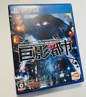 Kyoei Toshi PS4 City Shrouded in Shadow Sony PlayStation 4 from Tokyo Japan