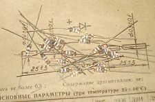 (400 pcs) D9K (Д9К) USSR Germanium Detector Diode 30V 30ma.  NOS.