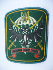 SPECIAL FORCES PATCH 6