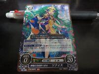 TCG Card Fire Emblem 0 Cipher Part 12 Tiamat B12-013R JAPAN
