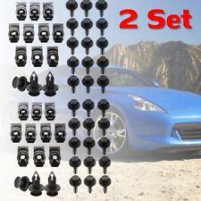 2 Set Engine Bumper Bolt Clip Hardware Kit For Nissan 370Z Infiniti G37X