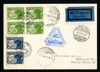 Austria 1933 Stamps Flight Cover