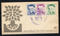 P136495/ SAUDI ARABIA / Y&T # 159 / 161 USED FULL SET ON FDC