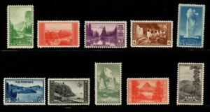 740-749 VF MINT NH PARKS SET,  FREE SHIPPING IN USA